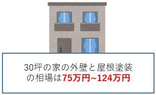 gaiheki_4
